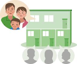 家族以外の人が同じ建物に住む